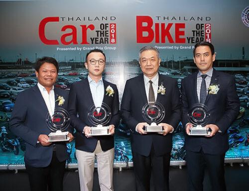 มาสด้าคว้า 4 รางวัลรถยนต์ยอดเยี่ยม Thailand Car of the Year